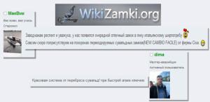 wiki_lider-site